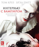 Blu-ray Интервью с вампиром / Interview with the Vampire: The Vampire Chronicles