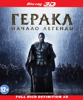 Blu-ray 3D Геракл: Начало легенды (3D) / The Legend of Hercules (3D)