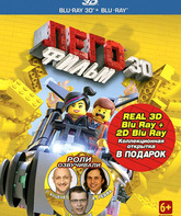 Blu-ray 3D Лего. Фильм (3D+2D) / The Lego Movie (3D+2D)