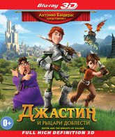Blu-ray 3D Джастин и рыцари доблести (3D) / Justin y la espada del valor (Justin and the Knights of Valour) (3D)