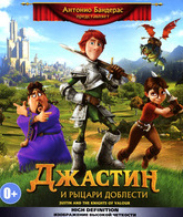 Blu-ray Джастин и рыцари доблести / Justin y la espada del valor (Justin and the Knights of Valour)