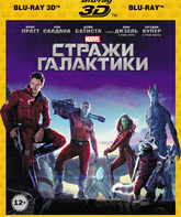 Blu-ray 3D Стражи Галактики (3D+2D) / Guardians of the Galaxy (3D+2D)