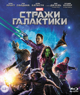 Blu-ray Стражи Галактики / Guardians of the Galaxy