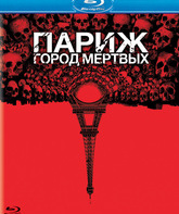 Blu-ray Париж: Город мёртвых / As Above, So Below