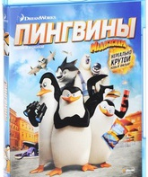 Blu-ray Пингвины Мадагаскара / Penguins of Madagascar