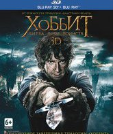 Blu-ray 3D Хоббит: Битва пяти воинств (3D+2D) / The Hobbit: The Battle of the Five Armies (3D+2D)