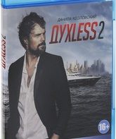 Blu-ray Духless 2 / Dukhless 2 (Soulless 2)