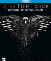 Blu-ray Игра престолов (Сезон 4) / Game of Thrones (Season 4)