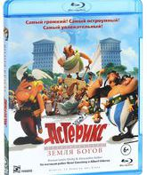 Blu-ray Астерикс: Земля Богов / Astérix: Le domaine des dieux (Asterix: The Mansions of the Gods)