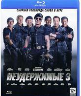 Blu-ray Неудержимые 3 / The Expendables 3