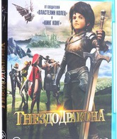 Blu-ray Гнездо дракона / Dragon Nest: Warriors' Dawn