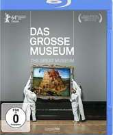 Blu-ray Большой музей / Das grosse Museum (The Great Museum)
