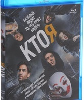 Blu-ray Кто я / Who Am I - Kein System ist sicher (Who Am I - No System Is Safe)