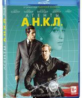Blu-ray Агенты А.Н.К.Л. / The Man from U.N.C.L.E.