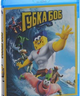Blu-ray Губка Боб / The SpongeBob Movie: Sponge Out of Water