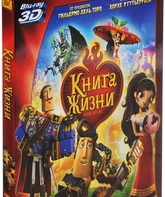 Blu-ray 3D Книга жизни (3D) / The Book of Life (3D)