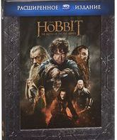 Blu-ray Хоббит: Битва пяти воинств (Режиссерская версия) / The Hobbit: The Battle of the Five Armies (Extended Edition)