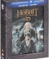 Blu-ray 3D Хоббит: Битва пяти воинств (Режиссерская версия) (3D+2D) / The Hobbit: The Battle of the Five Armies (Extended Edition) (3D+2D)