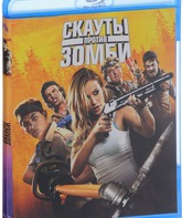 Blu-ray Скауты против зомби / Scouts Guide to the Zombie Apocalypse