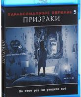 Blu-ray Паранормальное явление 5: Призраки / Paranormal Activity: The Ghost Dimension