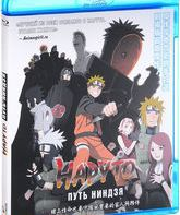 Blu-ray Наруто 9: Путь ниндзя / Naruto Shippuden the Movie: Road to Ninja