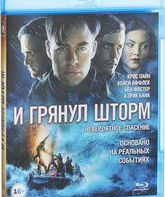 Blu-ray И грянул шторм / The Finest Hours