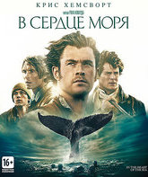 Blu-ray В сердце моря / In the Heart of the Sea
