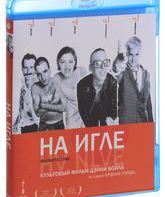 Blu-ray На игле / Trainspotting