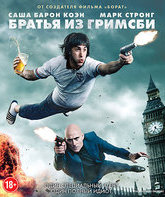 Blu-ray Братья из Гримсби / Grimsby (The Brothers Grimsby)
