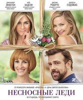 Blu-ray Несносные леди / Mother's Day