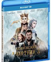 Blu-ray 3D Белоснежка и Охотник 2 (3D) / The Huntsman: Winter's War (3D)