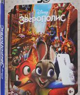 Blu-ray 3D Зверополис (3D) / Zootopia (3D)