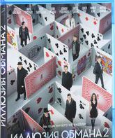 Blu-ray Иллюзия обмана 2 / Now You See Me 2