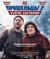 Blu-ray Пришельцы 3: Взятие Бастилии / Les Visiteurs: La Révolution (The Visitors: Bastille Day)