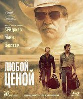 Blu-ray Любой ценой / Hell or High Water