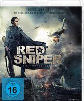 Blu-ray Битва за Севастополь / Red Sniper - Die Todesschützin (Battle for Sevastopol)