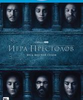 Blu-ray Игра престолов (Сезон 6) / Game of Thrones (Season 6)