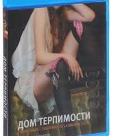 Blu-ray Дом терпимости / L'Apollonide (Souvenirs de la maison close) (House of Tolerance)