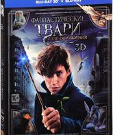 Blu-ray 3D Фантастические твари и где они обитают (3D+2D) / Fantastic Beasts and Where to Find Them (3D+2D)
