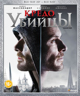 Blu-ray 3D Кредо убийцы (3D) / Assassin's Creed (3D)