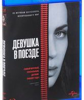 Blu-ray Девушка в поезде / The Girl on the Train