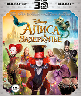 Blu-ray 3D Алиса в Зазеркалье (3D) / Alice Through the Looking Glass (3D)