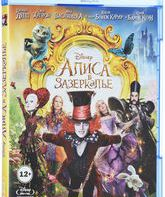 Blu-ray Алиса в Зазеркалье / Alice Through the Looking Glass