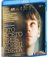 Blu-ray Это всего лишь конец света / Juste la fin du monde (It's Only the End of the World)