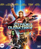 Blu-ray 3D Стражи Галактики. Часть 2 (3D+2D) / Guardians of the Galaxy Vol. 2 (3D+2D)