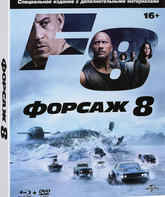 Blu-ray Форсаж 8 / The Fate of the Furious