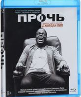 Blu-ray Прочь / Get Out