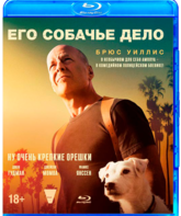 Blu-ray Его собачье дело / Once Upon a Time in Venice