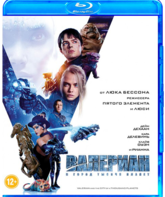 Blu-ray Валериан и город тысячи планет / Valerian and the City of a Thousand Planets