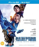 Blu-ray 3D Валериан и город тысячи планет (3D+2D) / Valerian and the City of a Thousand Planets (3D+2D)